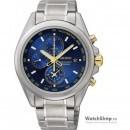 Ceas original Seiko SPORTS SNDE59P1 Cronograf