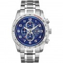 Ceas Bulova Marine Star Collection 96C121