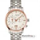 Ceas original Bruno Sohnle MILANO GMT 2 17-63043-242