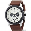 Ceas Fossil FS4732 Machine Leather Watch Brown Barbatesc