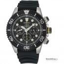 Ceas Seiko SOLAR SSC021P1 Diver's