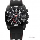 Ceas Swiss Military by CHRONO SM34032.01 Cronograf
