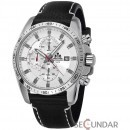 Ceas Rothenschild Techno Chronograph RS-1002-W-Br Barbatesc