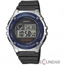 Ceas Casio Youth Digital W-216H-2AVDF Barbatesc