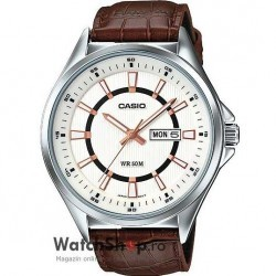 Ceas Casio CLASIC MTP-E108L-7AVDF imagine mica