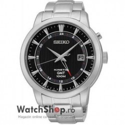 Ceas Seiko KINETIC SUN033P1 imagine mica